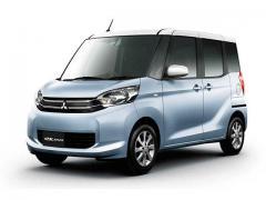 三菱、軽自動車「eKスペース」の特別仕様車を発売