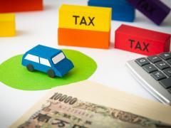 車を廃車にすると税金(自動車税)は戻るのか