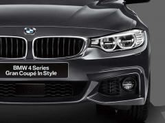 BMW、「4シリーズ グラン クーペ」に200台限定の特別仕様車設定