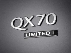 日産、「インフィニティ QX70リミテッド」をNYで発表