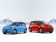 VW、「up!」の特別限定車「move up! スタイルエディション」を発売