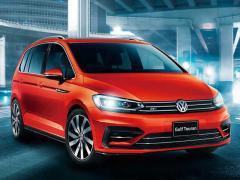 VW、スポーティな内外装の「ゴルフ トゥーラン TSI R-Line」を新たに追加