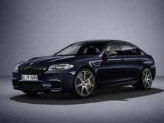 BMW、「M5」の最上級モデル「M5 コンペティションパッケージ」発表