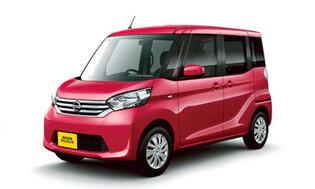日産 デイズルークス 中古車価格帯:89.4〜168.5万円