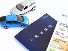 車両保険の種類と補償の対象範囲とは