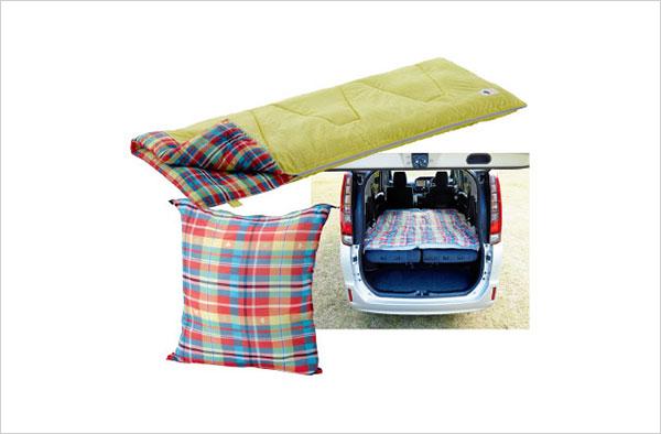 ミニバンぴったり丸洗い寝袋チェッカー2