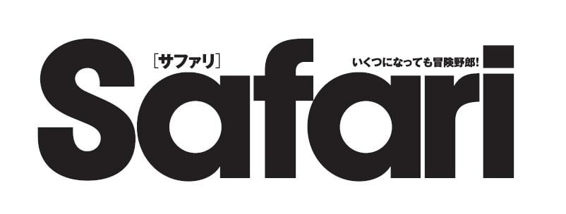 Safari ロゴ